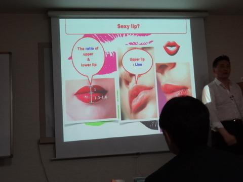 歯科診療におけるアンチエージング (ボトックス、 ヒアルロン酸 編)7